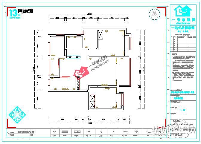 朗诗青春街区97平户型装修案例赏析-江宁全包装修公司