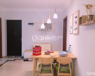 万科金色领域 精装三房 配套成熟 生活便利 拎包入住 品质小