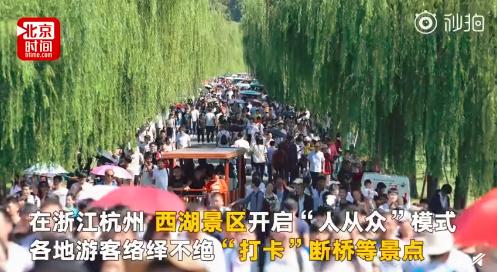 #国庆吐槽大会#这辈子最后悔国庆出门旅游,数百万人被堵在路上,国庆你还出门吗?
