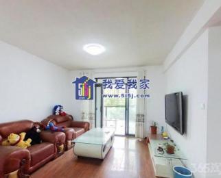 宜家国际公寓2室整租精装 靠近交院地铁 文鼎 交通便利 拎