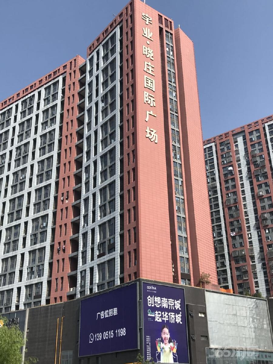 栖霞区晓庄晓庄国际广场128.00㎡精装0室0厅