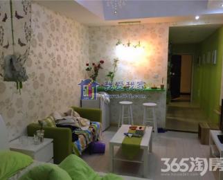 木马公寓 同仁新寓 君临国际 恒基中心公寓 精装单室套 急