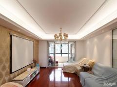 板桥 石林大公园 精装好房 拎包入住 诚售