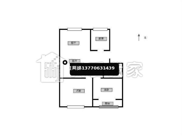 秦淮区瑞金路西华东村2室2厅户型图