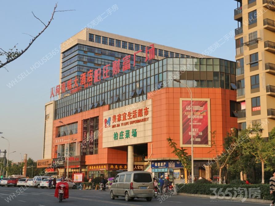苏宁环球城市之光3室2厅2卫116平米2013年产权房毛坯