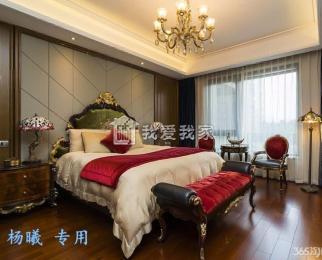 新街口 张府园 双地铁 金鼎湾 豪装三室 带地暖 有车位 居