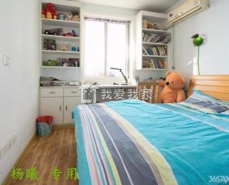 大行宫 常府街 双地铁 游府新村两室 精装修 居家陪读 爱