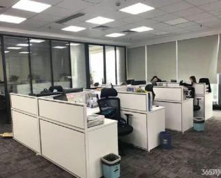 汇杰广场 珠江路地铁口交通便捷 户型正地段装修繁华