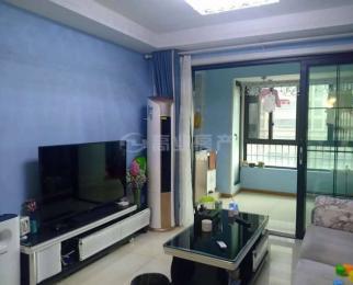 香溢紫郡双学区 精装74平2房 南北通透 明亮户型 无税 近地铁