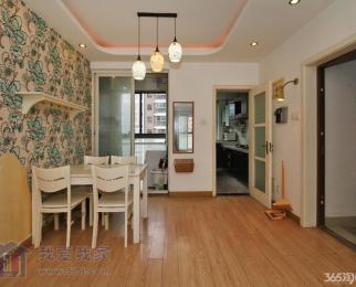 亚东城 西区 两房 两室两厅 精美装修 拎包入住 随时看房