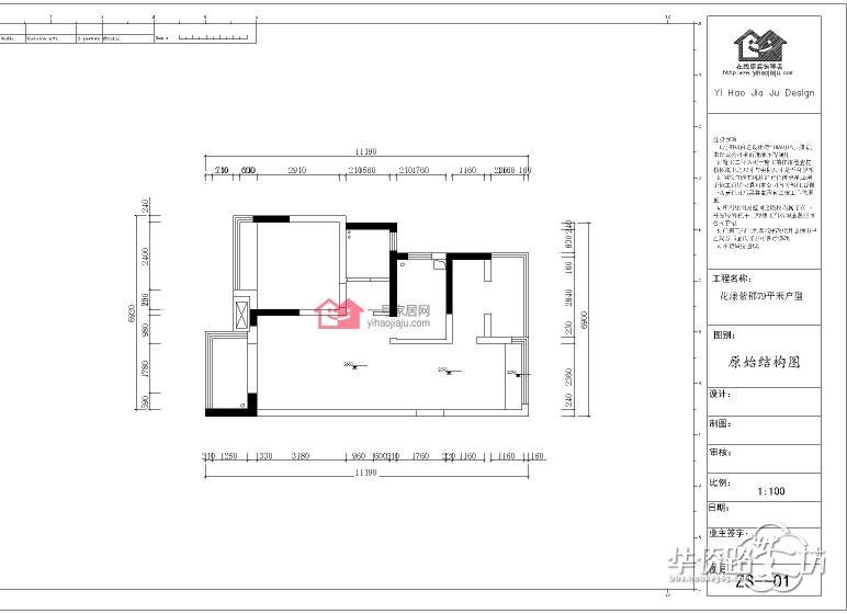 新城花漾紫郡79平三室两厅简欧风格装修效果图