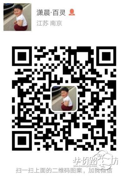 5.12-5.22 潇晨装饰15周年店庆推出15户业主专享特惠活动!100元苏果卡免费领!