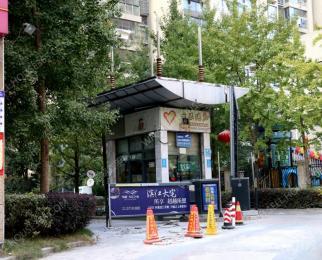 【365自营房源】新上融汇锦江精装无税三房采光无敌送院子