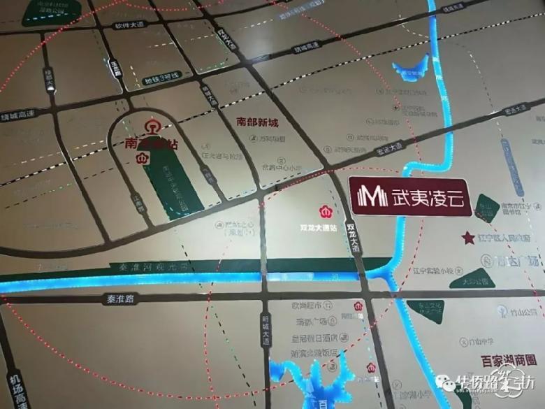 震惊:江宁纯新盘精装改毛坯?预计11月上市!房价...