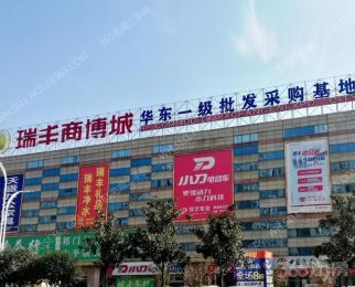 芜湖瑞丰商博城28平米整租精装