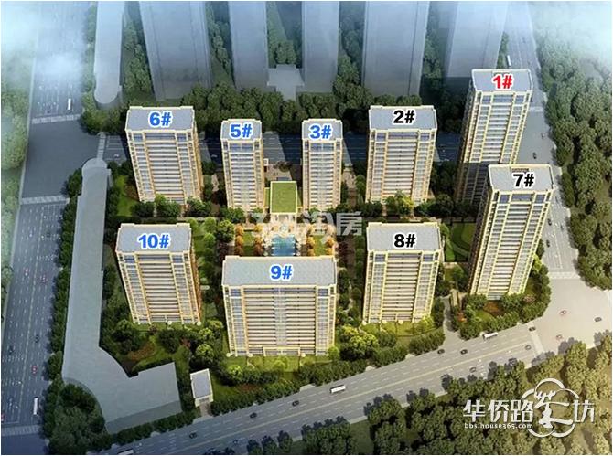 刚刚,绿城深蓝项目新领1号楼92套住宅房源销许!首付5成,明天登记!