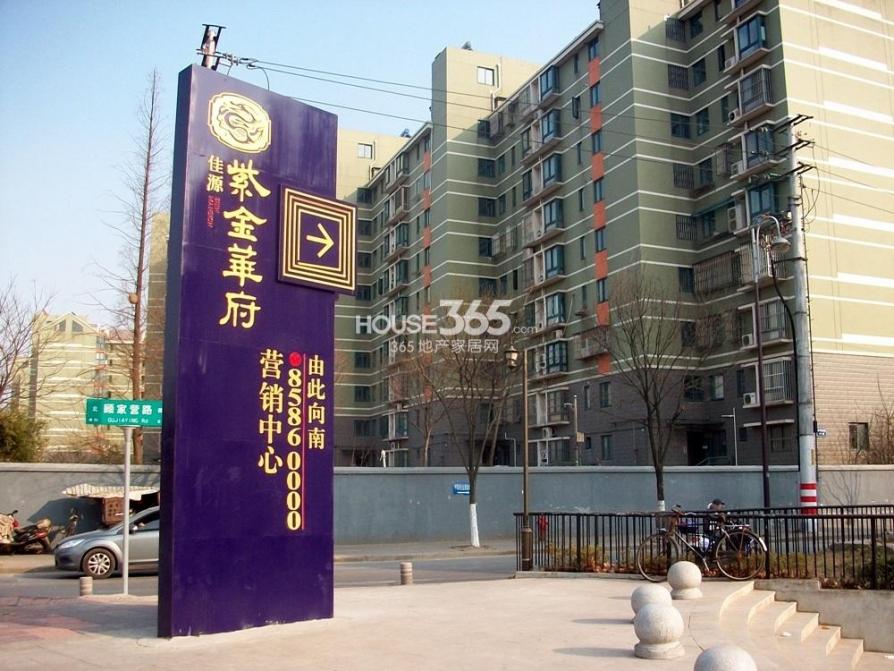 紫金华府3室2厅1卫87.49平方产权房豪华装