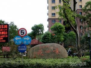 东方龙城秉心苑,芜湖东方龙城秉心苑二手房租房