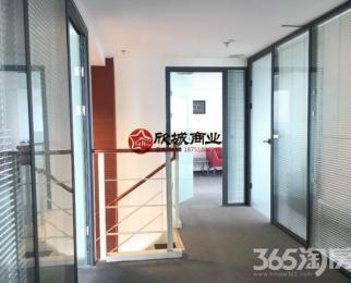 苏宁慧谷精装挑高400平双面阚江5米6落地窗