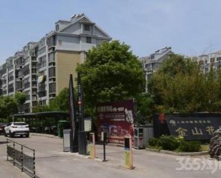 金山花园 多层5楼 114.7平三室 精装125万 二实小学区房