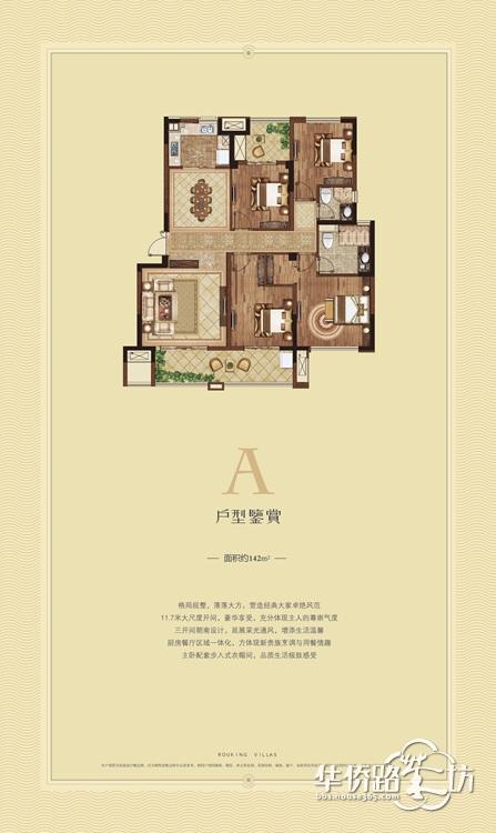 【面面看房】之高科荣境,仙林湖板块低密度住宅,即将加推,热度颇高!