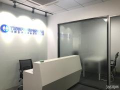 建邺区奥体安科大厦