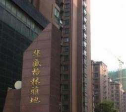 格林雅地<font color=red>单身公寓</font>个人房