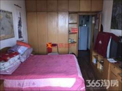 丹凤新寓 木马公寓 吉兆花园 珠江路地铁口 电梯房 性价比