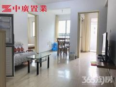 南京南站 双龙嘉园 生活便利 精装两室 设施齐全 拎包入住