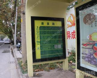东方龙城采薇苑3室2厅1卫105平米毛坯产权房2016年建