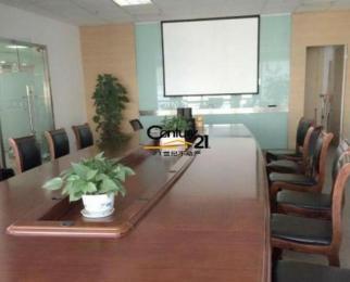 急售嘉业国际城 专业销售 甲级纯写 多套房源在售 年租金40万