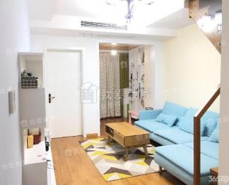 板桥 古雄新居对面 婚装房 首次出租 设备齐全 拎包入住