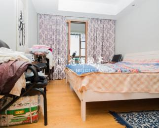 3号地铁口翠屏诚园精装3房 边户南北通透 满2年低于市场10万