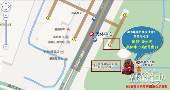 【365春晓行动】2月20日新春首场大型看房团!12条热门线路57家楼盘(现金红包拿到手软)
