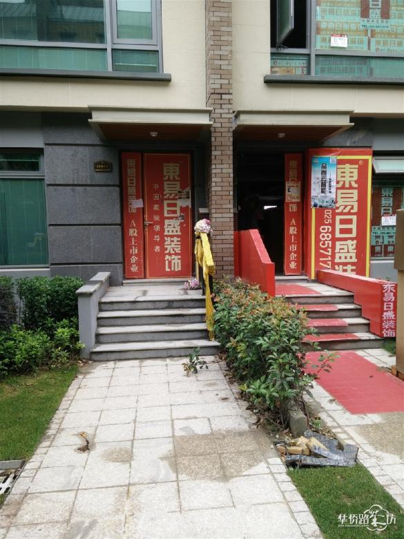 和记黄埔涟城在施工地 小易带您探秘东易日盛施工标准