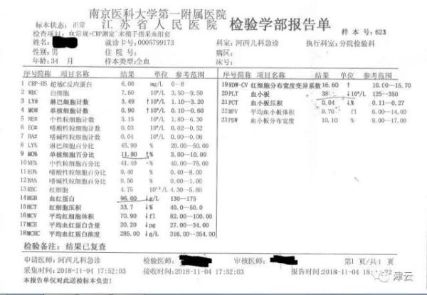 租了自如房2岁儿子患白血病离世,母亲拒7位数赔偿只求道歉