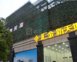 三号线胜太西路站 汇金新天地精装朝南单身公寓家电齐全 看房随时