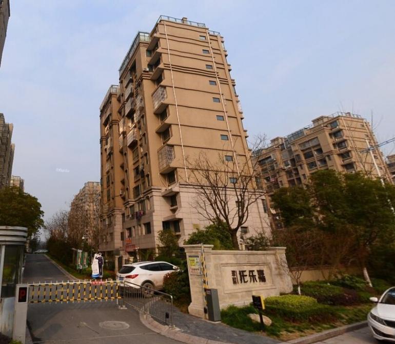 托乐嘉贵邻居3室2厅2卫131平米豪华装产权房2013年建