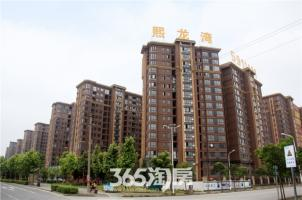 鸿瑞熙龙湾,芜湖鸿瑞熙龙湾二手房租房