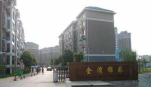 金湾锦苑,芜湖金湾锦苑二手房租房