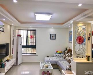 丹凤新寓 大石桥 丹凤街 同仁新寓 木马公寓 精装两房 房