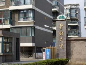 香榭大院,芜湖香榭大院二手房租房