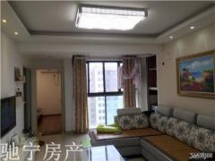 天润城12街区 地铁口 小B户型 精装两房 学区房 仅此一套