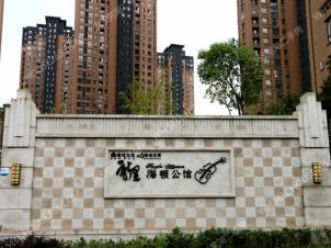 绿地海顿公馆,芜湖绿地海顿公馆二手房租房