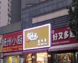 江北新区 大华实小沿街旺铺 带租约急售年租金18万