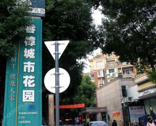 伟星香樟城市花园3室2厅1卫136�O整租豪华装
