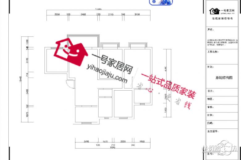 电路 电路图 电子 原理图 780_519