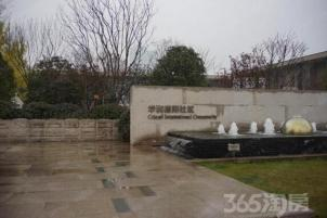 华润国际社区,南京华润国际社区二手房租房