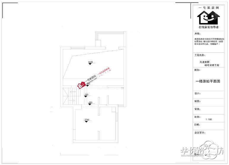 新城花漾紫郡105平装修原始结构图