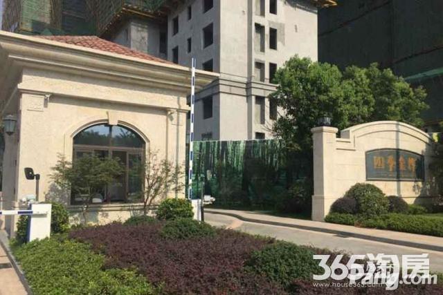 刚需过渡两房 回归宝华山风景区 品味高品质生活